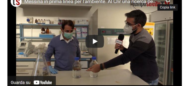 Simone Cappello presenta ArgiNaRe su Tempostretto